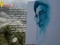 النصر و الشهادة   الإمام السيد علي الخامنئي (دام ظله)   Arabic