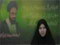 [Short Speech] Tribiute to Shaheed Quaid Allama Arif Hussaini - Urdu