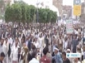 [04 Aug 2014] Mass rally in Yemen against Israeli war on Gaza - English