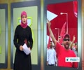[06 July 2014] Bahrainis hold funeral ceremony for protester - English