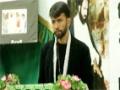 Tribute to Shaheed Allama Arif Hussaini Al-Hussaini by Ali Safdar Rizvi - Urdu