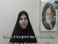 Short Message on Barsi of Shaheed Arif Hussaini - Urdu Sub English