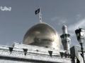فَإِنَّ حِزْبَ اللَّهِ هُمُ الْغَالِبُونَ Labbayka Ya Zaynab (sa) - Arabi
