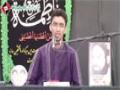 {01} [تعزیتی جلسہ | Tazyati Jalsa] Trana : Br. Muslim Mehdivi - 10 Aug 2014 - Urdu