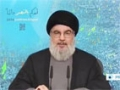 [15 Aug 2014] Hezbollah chief calls for regional unity to confront ISIL - English