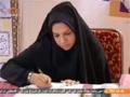 [15] Successful Iranian Women | کامیاب ایرانی خواتین - Urdu