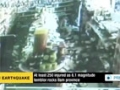 [18 Aug 2014] 250 injured as 6.1 magnitude temblor rocks Iran\'s Ilam province - English