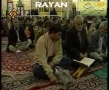 Recitation - Holy Quran - Hamed Shaker Nejad - Arabic