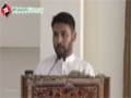 [سیمینار : معرفت امام زمانہ] Speech : Janab Zaigham - 15 June 2014 - Urdu