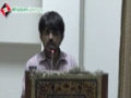 [سیمینار : معرفت امام زمانہ] Speech : Br. Messum - 15 June 2014 - Urdu