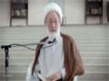 {10} [Ramadhan Lecture] Quranic illuminations   إضاءات قرآنية - Ayatullah Isa Qasim - Arabic