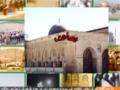 [26 Aug 2014] History of Qods | بیت المقدس کی تاریخ  | The Reality Palestine - Urdu