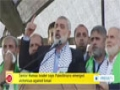 [27 Aug 2014] Senior Hamas leader says Palestinians emerged victorious against israel - English