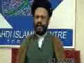 Principles of Islamic Economy - Moulana Zaki Baqri - 02Oct08 - Urdu