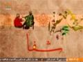 [Short Documentary] شفا | Shafa - Urdu