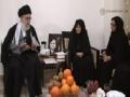Imam Khamenei visits Martyr Rezainejad Family - Farsi