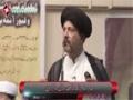 [سیمینار، یوم انہدام جنت البقیح] Speech : H.I Baqir Zaidi - 09 Aug 2014 - Urdu