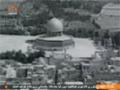 [30 Aug 2014] History of Qods | بیت المقدس کی تاریخ  | The Reality Palestine - Urdu