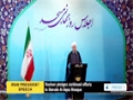 [01 Sep 2014] Iran will do all in its power to liberate the Al-Aqsa Mosque from Israeli occupation - English
