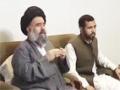 [Lecture] H.I. Abulfazl Bahauddini - Tawassul   توسل  - Urdu And Persian