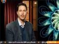 [Short Documentary] شفا   Shafa - 01 Sep 2014 - Urdu