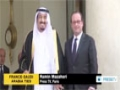 [01 Sep 2014] France criticized for contradictory ISIL policy during Saudi visit - English