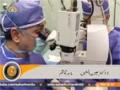 [02 Sep 2014] Sahar Report | گلوکوما، آنکھوں میں آب سیاہ | سحر رپورٹ | - Urdu