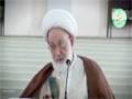 {18} [Ramadhan Lecture] Quranic illuminations | إضاءات قرآنية - Ayatullah Isa Qasim - Arabic