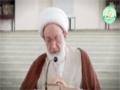 {17} [Ramadhan Lecture] Quranic illuminations | إضاءات قرآنية - Ayatullah Isa Qasim - Arabic
