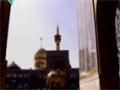 {02} [مستند ایران | Iranian Documentary] (مشہد الرضا (ع - Farsi Sub English