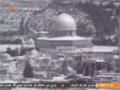 [04 Sep 2014] History of Qods | بیت المقدس کی تاریخ  | The Reality Palestine - Urdu