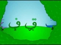 Arabic Alphabet - Alif Baa - Arabic