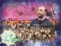 [10] Milad Imam Reza 1387 - Haj Hosein Saasvar - Farsi