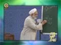 [01/03] شیوہ برخورد با مردم H.I. Mohsen Qaraati - Farsi