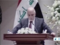 [08 Sep 2014] Iraqi MPs approve new government, most cabinet post nominees - English