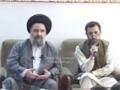 [Lecture #1] H.I. Abulfazl Bahauddini - Maad | بحثِ معاد کے مقدمات - Urdu And Persian