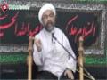 Majlis e Barsi imam khomenei (R.A) - H.I Asghar shahidi - Urdu