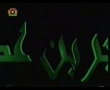 [11/12] Islamic Serial - Hojr Ibn Oday - Companion of Imam Ali a.s - Farsi sub English
