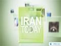 [14 Sep 2014] Ramadan and Quran exhibition in Iran - English