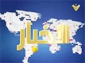 [13 Sep 2014] نشرة الأخبار News Bulletin - Arabic