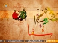 [Short Documentary] شفا   Shafa - 22 Sep 2014 - Urdu
