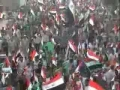Million March- Iraqi Protest: America Please Leave Now - All languages