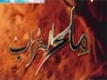 [Episode 21] ملح التراب | Salt Soil - Arabic