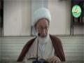{23} [Ramadhan Lecture] Quranic illuminations   إضاءات قرآنية - Ayatullah Isa Qasim - Arabic