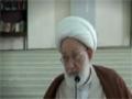 {24} [Ramadhan Lecture] Quranic illuminations   إضاءات قرآنية - Ayatullah Isa Qasim - Arabic