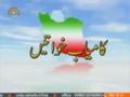 [34] Successful Iranian Women | کامیاب ایرانی خواتین - Urdu