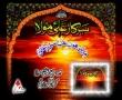 Sarkar Ali -a.s- mola