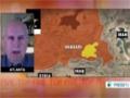 [14 Oct 2014] PKK: Turkish military airstrikes on PKK fighters violate a ceasefire agreement - English