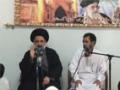 [Lecture] H.I. Abulfazl Bahauddini - Maad #42 Nafkhay fisoor نفخے فی الصُ٘ور - Urdu Persian