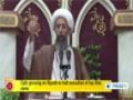 [16 Oct 2014] Hezbollah warns Saudi Arabia against Shia cleric Nimr execution - English